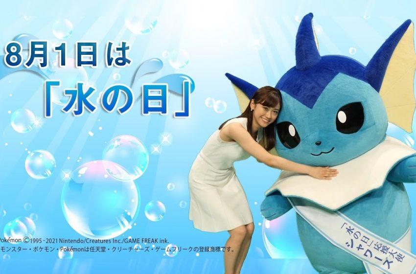 Japón declara a Vaporeon embajador del agua