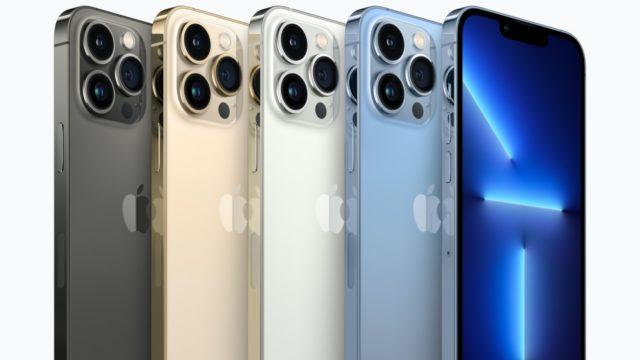 Estos son los precios del nuevo iPhone 13